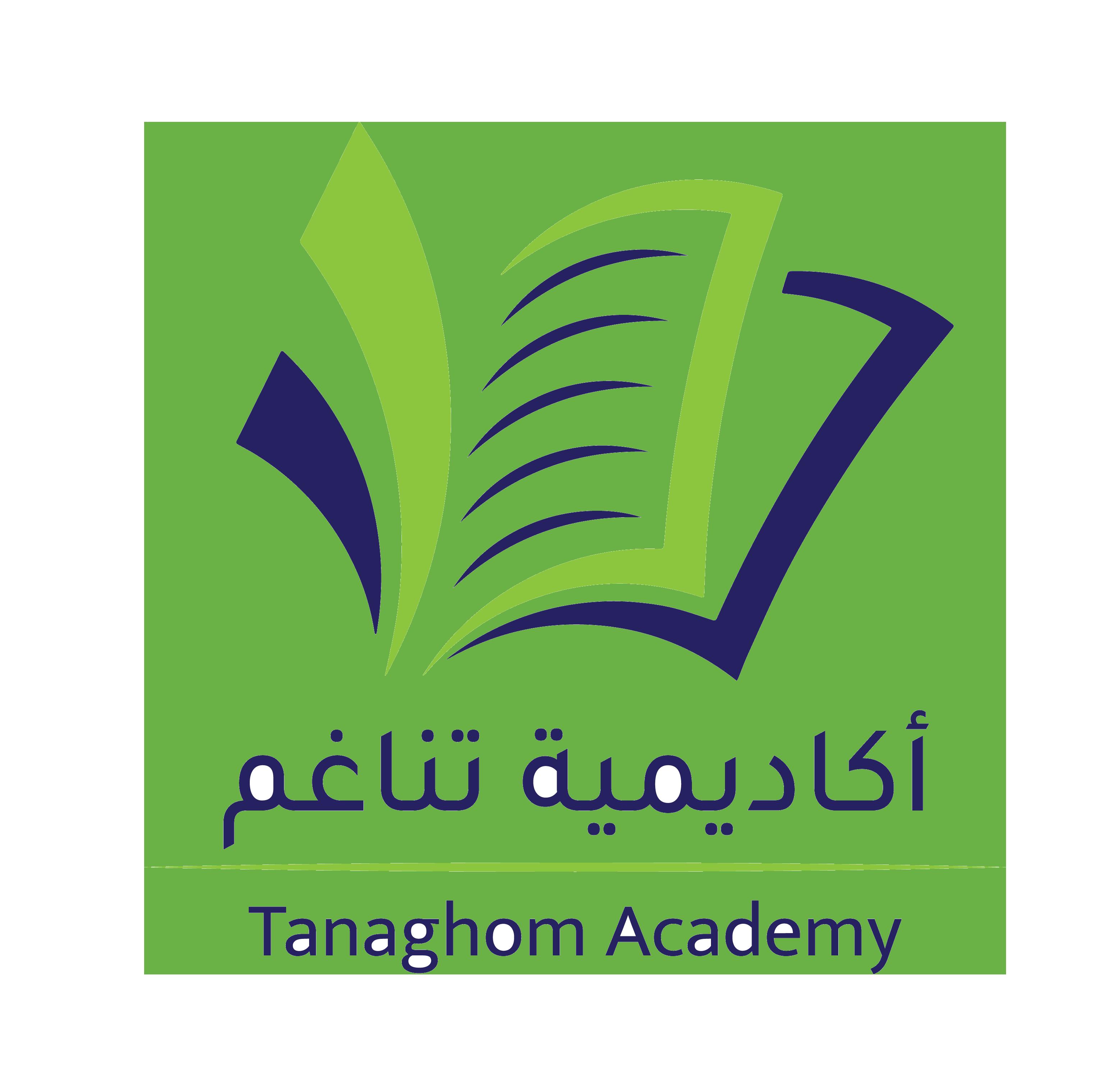 Tanaghom academy